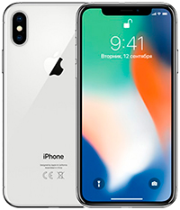 Розыгрыш iPhone X при покупке от 15000 рублей