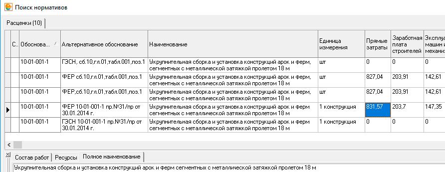 определение базы