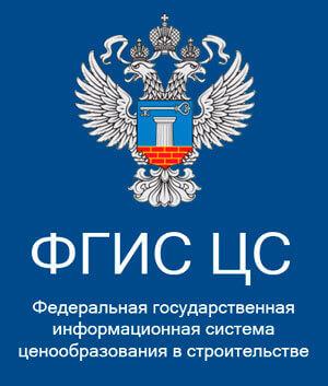 Разъяснение о потенциальном развитии системы ценообразования РФ