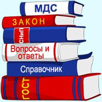 Информационно-методический файл (ИМФ) для Smeta.RU