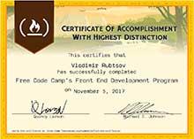 Сертификат об окончании курса «Front End Development»