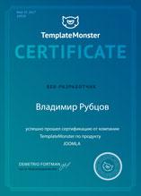 Сертифицированный веб-разработчик «Joomla»