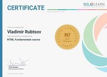 Сертификат об окончании курса «HTML Fundamentals»