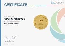 Сертификат об окончании курса «PHP Tutorial»